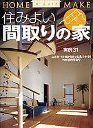 new%20house-01.jpg