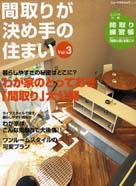 new%20house-02.jpg