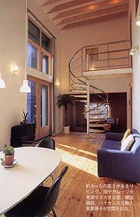 stairs%20ooshima1.jpg