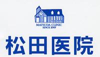 matsuda-mark.jpg